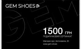 ПОДАРОЧНЫЙ СЕРТИФИКАТ  1500 ГРН
